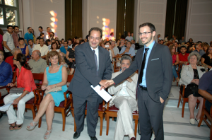 Honorary diploma & plaque from President Christos Spirtzis (September 12, 2012)